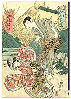 Hokuei Shumbaisai active 1829-37 - Princess Sakura