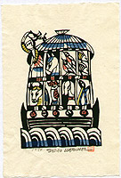 Sadao Watanabe 1913-1996 - Animals of  the Ark - Story of the Bible
