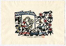 Sadao Watanabe 1913-1996 - Holy Child - Story of the Bible