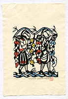 Sadao Watanabe 1913-1996 - Kanan's Grape - Story of the Bible