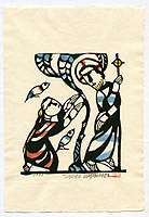 Sadao Watanabe 1913-1996 - Do not Touch Me - Story of the Bible