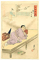 Gekko Ogata 1859-1920 - Dreaming - Gekko Zuihitsu
