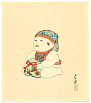 Hasui Kawase 1883-1957 - Cap and Bag - Doll Series