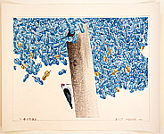 Zheng Zijiang born 1965 - Woodpecker's Doctor