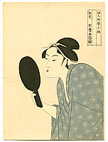 Utamaro Kitagawa 1750-1806 - Beauty and Hand Mirror