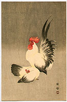 Bairei Kono 1844-1895 - Rooster and Hen