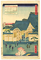 Hiroshige II Utagawa 1829-1869 - Tsukiji - Edo Meisho Zue