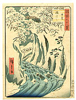 Hiroshige II Utagawa 1829-1869 - Monkey Bridge  - Shokoku Rokuju-hakkei