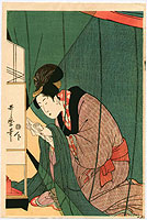 Utamaro Kitagawa 1750-1806 - Reading Beauty