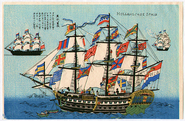 Woodblock Print - Dutch Ship