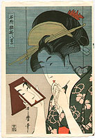 Utamaro Kitagawa 1750-1806 - Beauty with Mirror