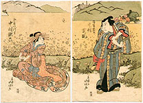 Hokucho Inoue active 1822-30 - Samurai and Courtesan