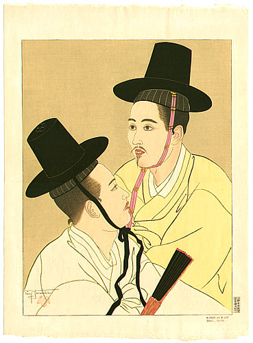 Paul Jacoulet 1902-1960 - Mr. Keen and Mr. Lee - Seoul, Korea