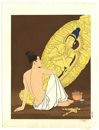 Paul Jacoulet 1902-1960 - Le Genie sans Noms. Coree