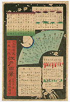 Gengyo Miyagi 1817 - 1880 - Title page of One Hundred Famous Views of Edo