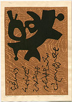 Haku Maki 1924-2000 - Symbol No.1
