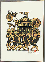Yoshitoshi Mori 1898-1992 - Festival Shrine