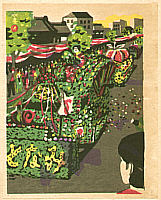 Hide Kawanishi 1894-1965 - Kobe Port Festival - Japanese Native Customs