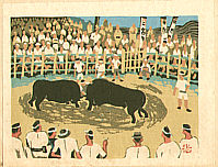 Umetaro Azechi 1902-1999 - Bull Fight in Iyo - Japanese Native Customs