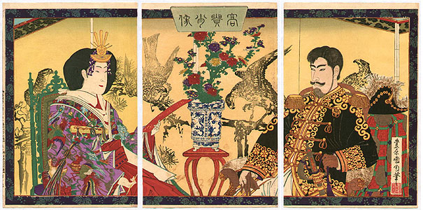 Meiji Period - Emperor and Empress Meiji