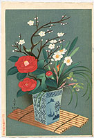 Bakufu Ono 1888-1976 - Flower Vase