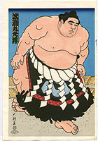 Daimon Kinoshita born 1946 - Champion Sumo Wrestler Musashi-maru