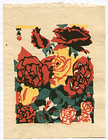 Hide Kawanishi 1894-1965 - Rose - Sosaku Hanga Flowers