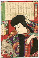 Yoshitaki Utagawa 1841-1899 - Falcon and Kabuki Actor