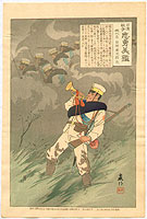 Baisaku Taguchi 1864-1903 - Bugler Shirakami -   Sino-Japanese War