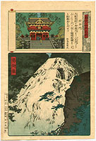 Yasuji Inoue 1864 - 1889 - Yasha Gate and Yuko Waterfall - Famous Places of Nikko