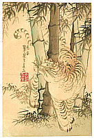 Hanzan Matsukawa active ca. 1850/82 - Tiger