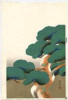 Chosei Miwa 1901-1983 - Pine