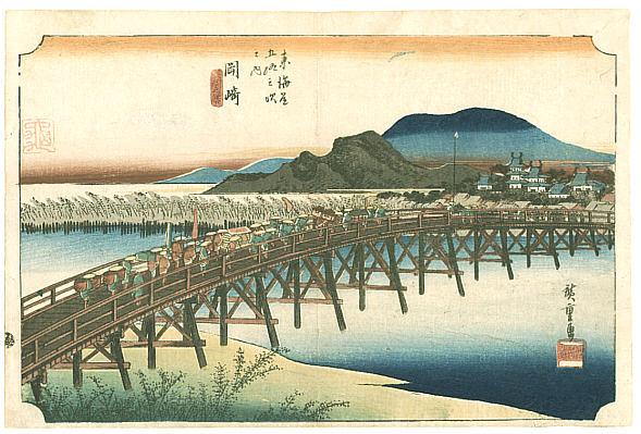 Okazaki - Ando Hiroshige - 1797-1858