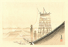 Gekko Ogata 1859-1920 - Drum Tower at Ryogoku and  Mt.Fuji  -  One Hundred Fuji