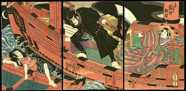 Pirate Kezori - Kabuki - Kunisada - 1786-1865