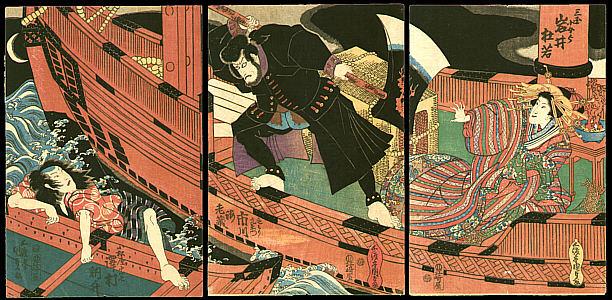 Pirate Kezori - Kabuki - Kunisada - 1786-1865