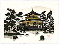 Soukou Hongho 1933-1991 - Golden Pavilion