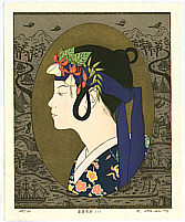 Ryusei Okamoto born 1949 - South Island Festival Girl - D