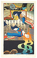 Ryusei Okamoto born 1949 - Ukiyo-e  Today, No.16
