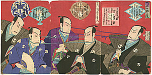 Chikashige Morikawa active ca. 1869-82 - Chushingura Neck Contest - Kabuki