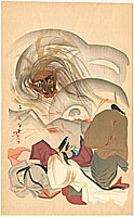 Hokuto Tamamura 1893-1951 - Demon - The complete Works of Chikamatsu