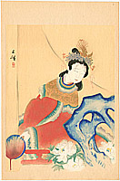 Suisho Nishiyama 1879-1958 - Chinese Princess - The Complete Works of Chikamatsu