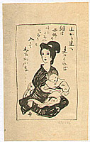 Yumeji Takehisa 1884-1934 - Mother and Baby