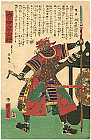 Yoshitora Utagawa active ca. 1840-1880 - Samurai Muneshige and War Drum - Sixty-odd Famous Generals of Japan
