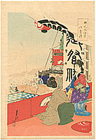 Gekko Ogata 1859-1920 - Viewing Festival - Fujin Fuzoku Zukushi
