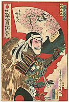 Samurai Calligrapher - Kunichika Toyohara