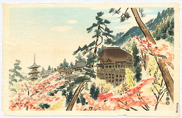 Eiichi Kotozuka 1906-1979 - Kiyomizu Temple