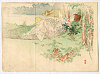 Hanko Kajita 1870-1917 - Mt. Karabitsu