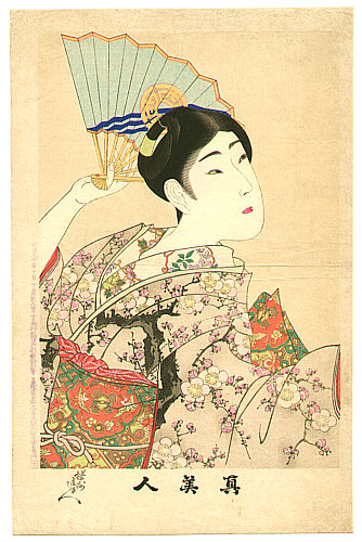 Chikanobu Toyohara 1838-1912 - Beauty with Fan - Shin Bijin
