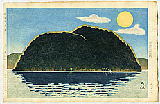 Hideo Nishiyama born 1911 - Chikubu Island